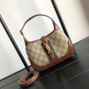 Gucci Jackie 1961 Mini Hobo Bag In GG Supreme